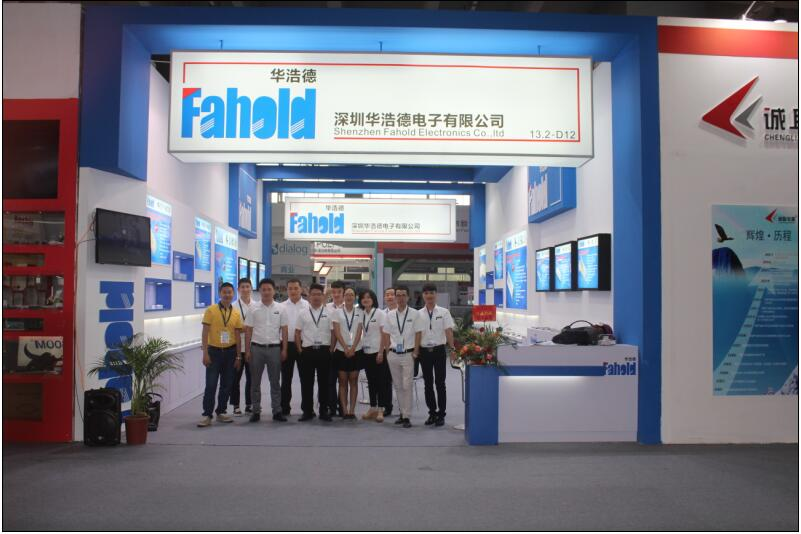 ShenZhen Fahold Electronic Limited