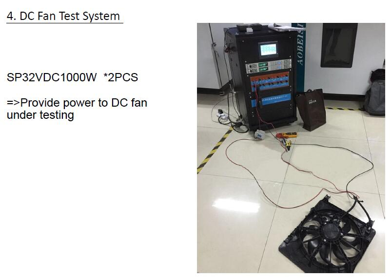 DC Fan Test System