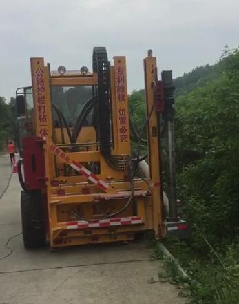 Guardrail Drilling Machine working on May 4th