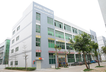 Shenzhen Hequanqingnuo Electronic Technology Co., Ltd.
