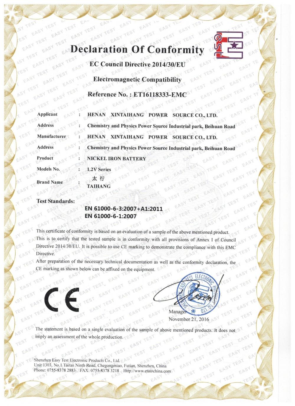 NIFE battery CE Certification