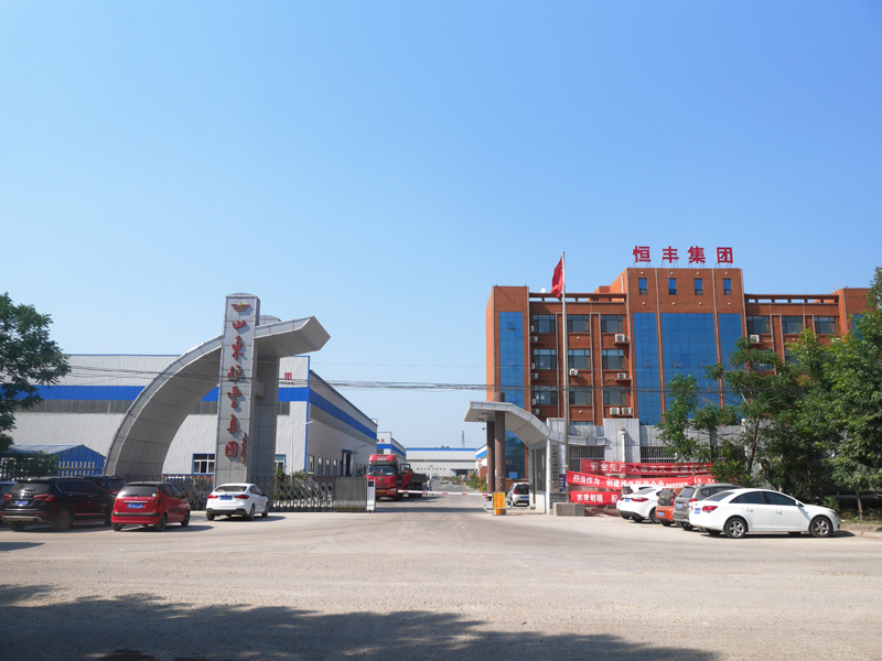 Shandong Hengfeng Group