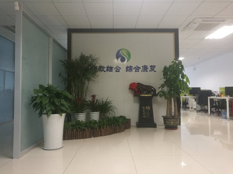 jinan Fangqi Sunshine education consulting CO.,LTD.