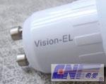 Laser Marking on aluminum