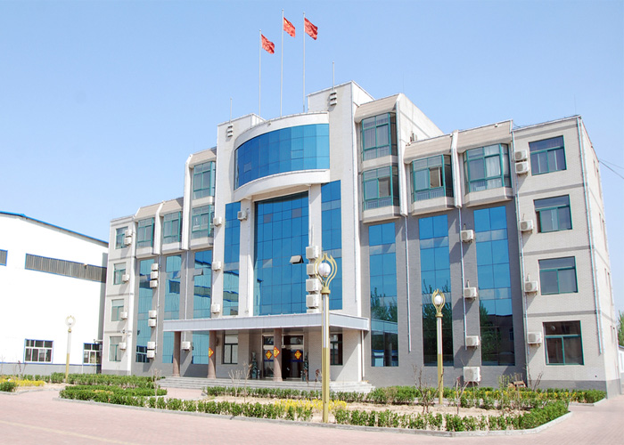 SHANDONG XINGHAN MATERIAL CORPORATION