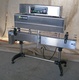 Tutorial of Label Shrinking Packaging Machine