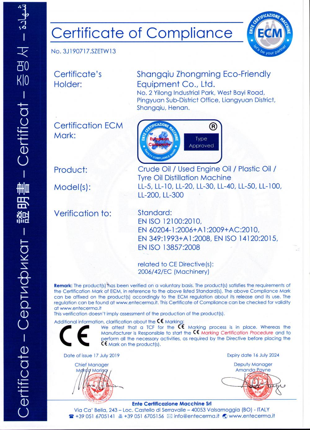 CE certification for Oil distillation machine