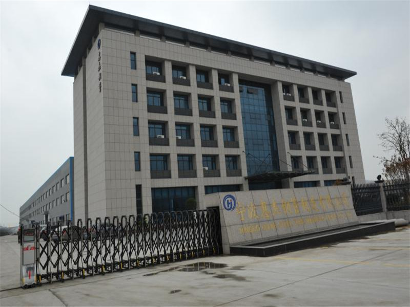 Ningbo Huijie Steel Pipe Manufacturing Co.,Ltd