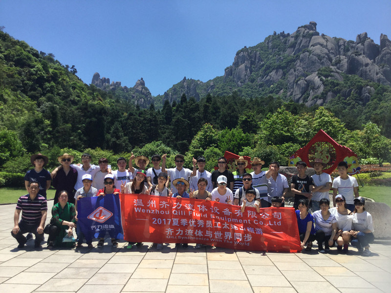 Qi-Li-s-excellent-staff-in-Taimushan-tourism-in-the-summer-of-2017