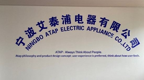 Ningbo ATAP Electric Appliance Co.,Ltd