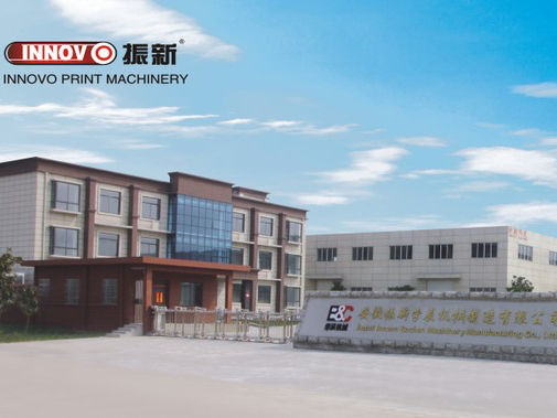 Anhui Innovo Bochen Machinery Manufacturing Co., Ltd.