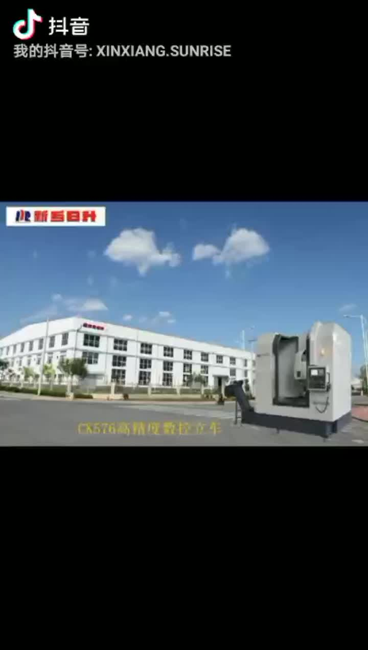 XINXIANG SUNRISEC Company.mp4