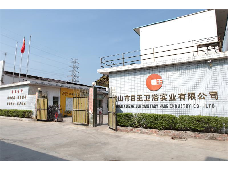 SHENZHEN KING OF SUN INDUSTRY CO.,LTD