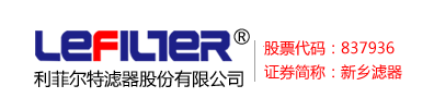 Xinxiang Lifeierte Filter Corp.,Ltd