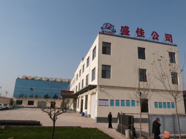 Anping Shengjia Hardware Mesh Co.,LTD