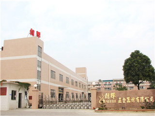 ChaoHui Beauty Salon Equipment Co., Ltd.