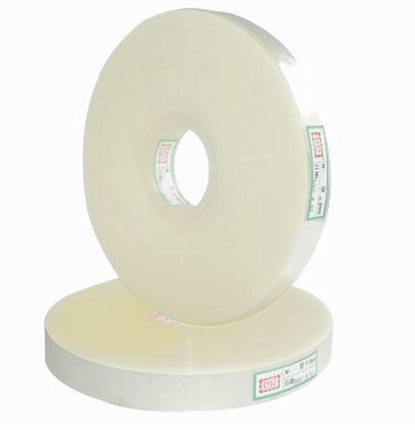 PTFE seam sealing tape for military uniform