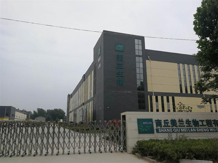Shangqiu Meilan Biological Engineering Co.,Ltd