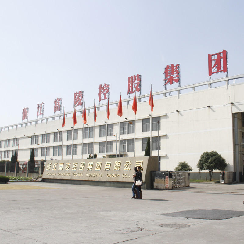 SHAOXING TIANPU PLASTIC PRODUCTS CO.,LTD