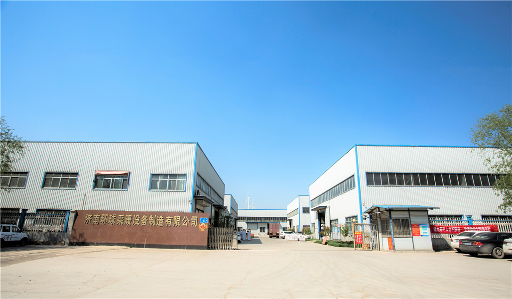 Jinan Huancheng Heating Equipment Manufacturing Co., Ltd.