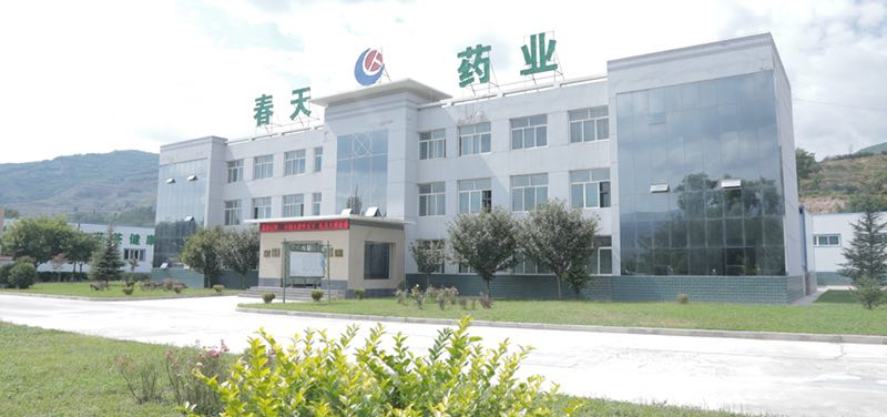 Lixian Spring Pharmaceutical Co., Ltd.