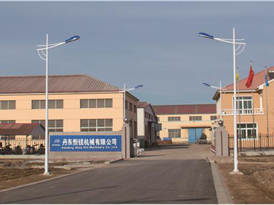 Dandong Hengrui Machinery Co., Ltd.