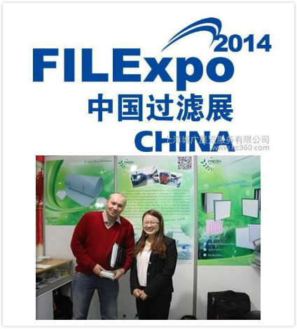 China Internationl Automotive Filter Media Show