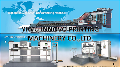 China Glue Laminator Machine, Gluing Laminator Machine, Fully Automatic Glue Laminator Machine