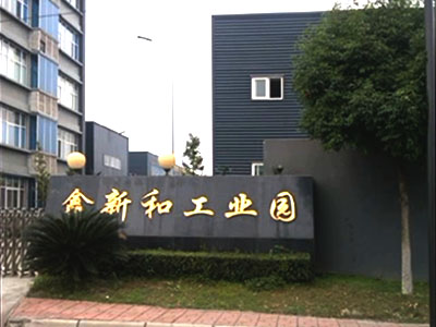 Chengdu Svoda Machinery Equipment Co.,Ltd