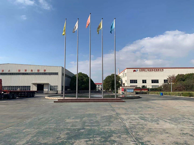 Jiangyin Xinren Aluminium Technology Co.,Ltd