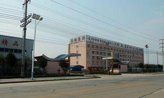 Hebei Giant Metal Technology Co., Ltd.