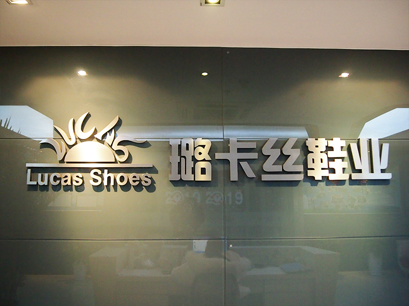 Shaoxing Lucas Shoes CO.,LTD
