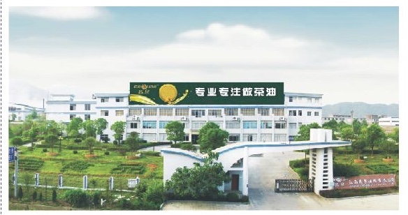 jiangxi enquan oil-fat co.,ltd