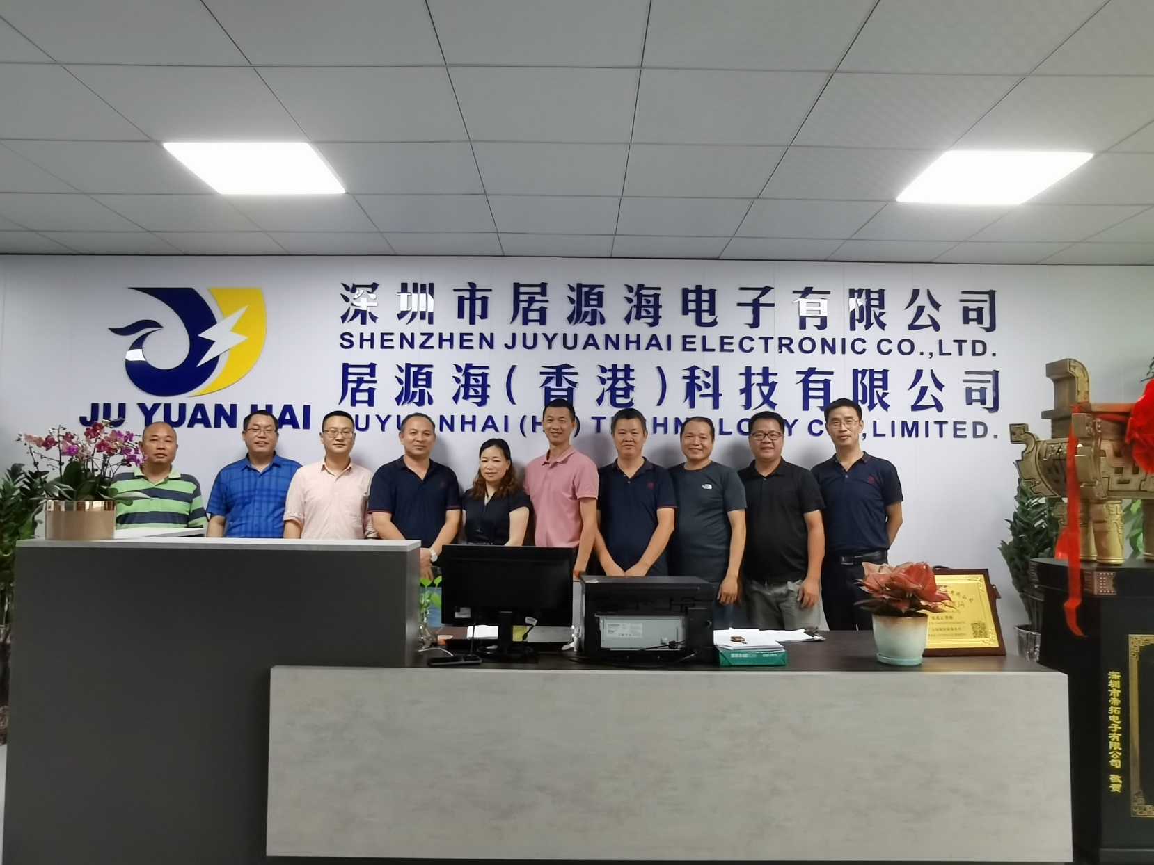 Shenzhen Juyuanhai Electronic Co., Ltd.