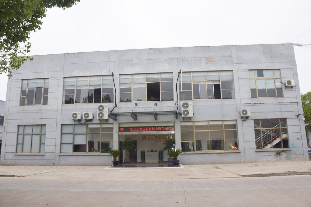Kunshan Jieyudeng Intelligent Technology Co., Ltd.