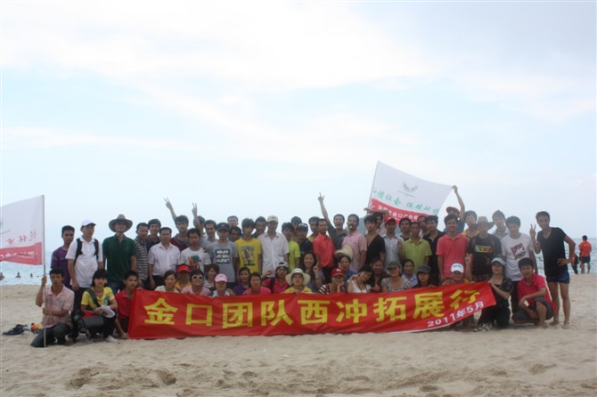 our team were in Xichong China in 2011