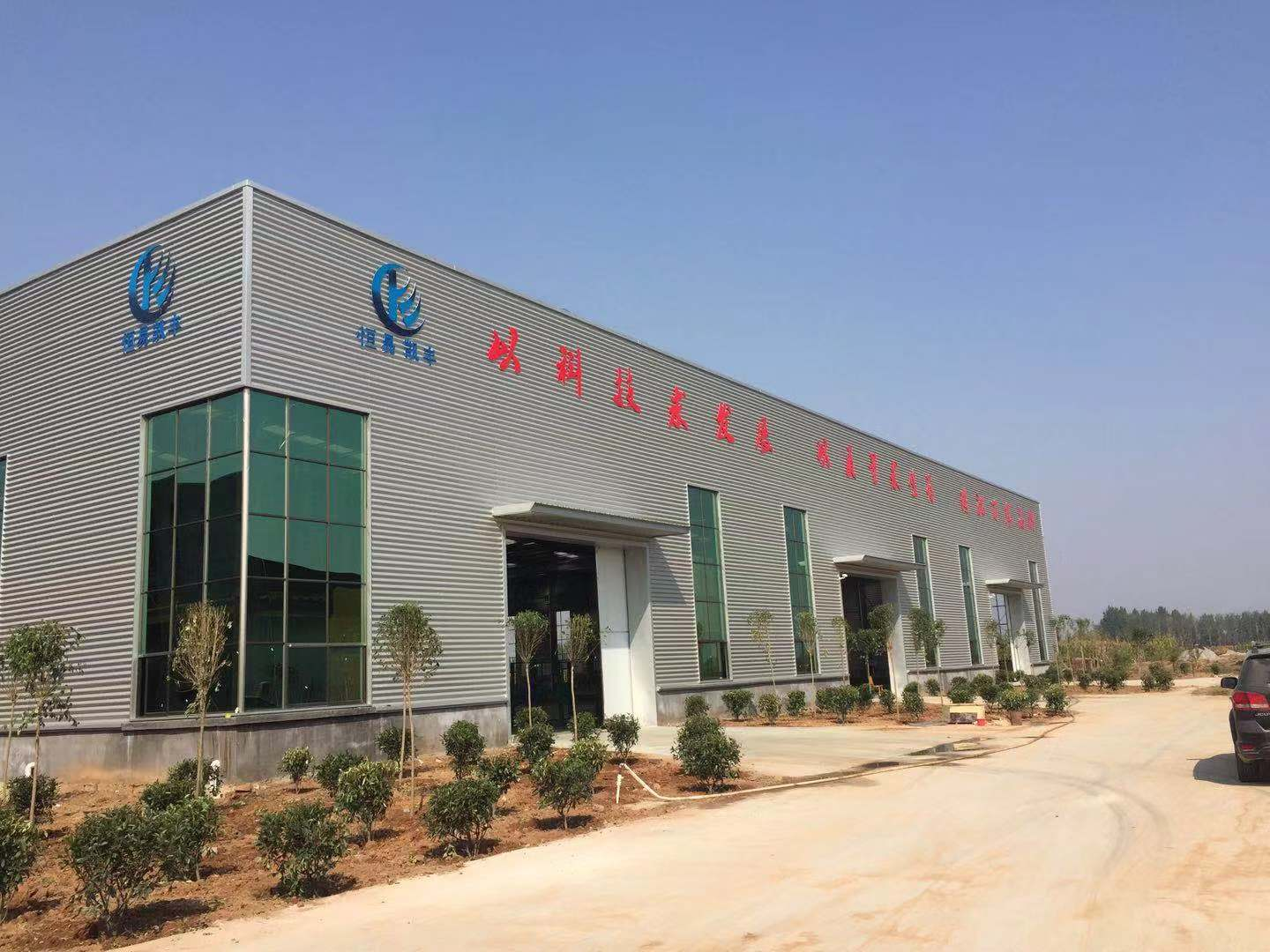 Shandong Hengyi kaifeng Machinery Co.,Ltd