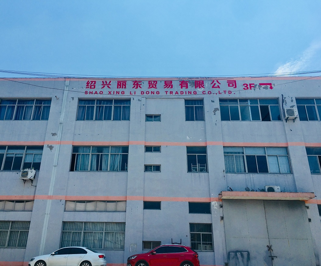 SHAOXING LIDONG TRADING CO.,LTD