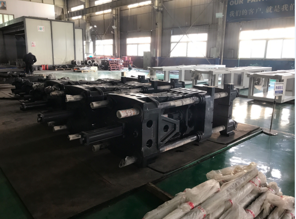 injection molding machine base photos
