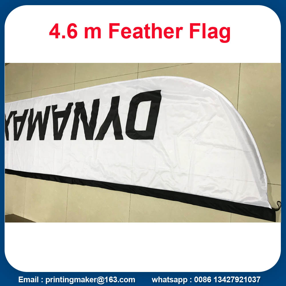 Feather Flags For Advertising