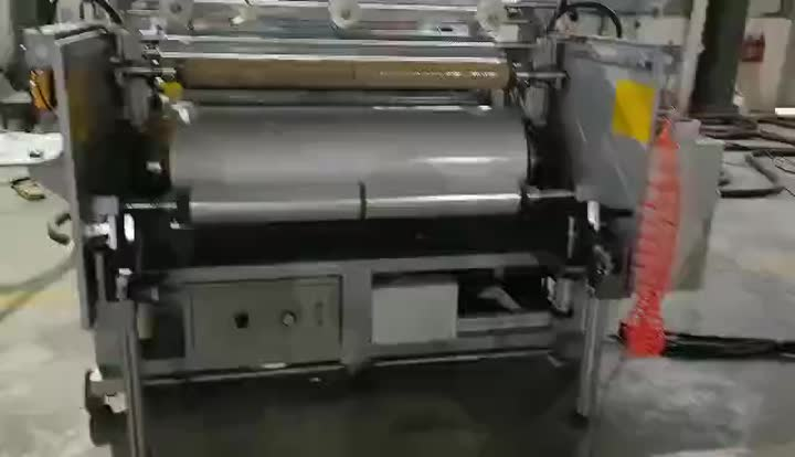 Auto Loader stretch model garis film Cl-55 / 70A.mp4