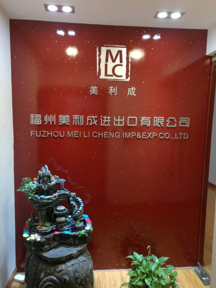 Fuzhou Mei Li Cheng Imp&Exp Co., Ltd
