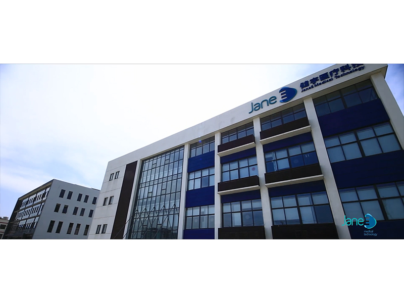 Suzhou JaneE Medical Technology Co., Ltd.