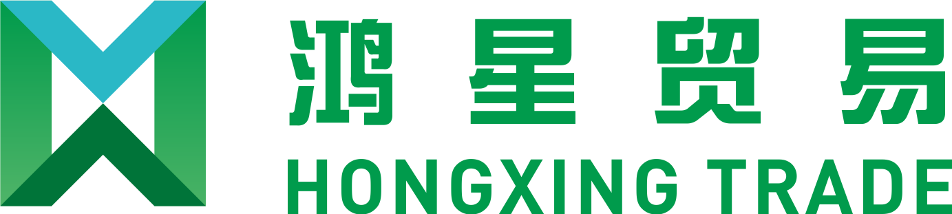 NINGBO HONGXING INTERNATIONAL TRADE CO., LTD