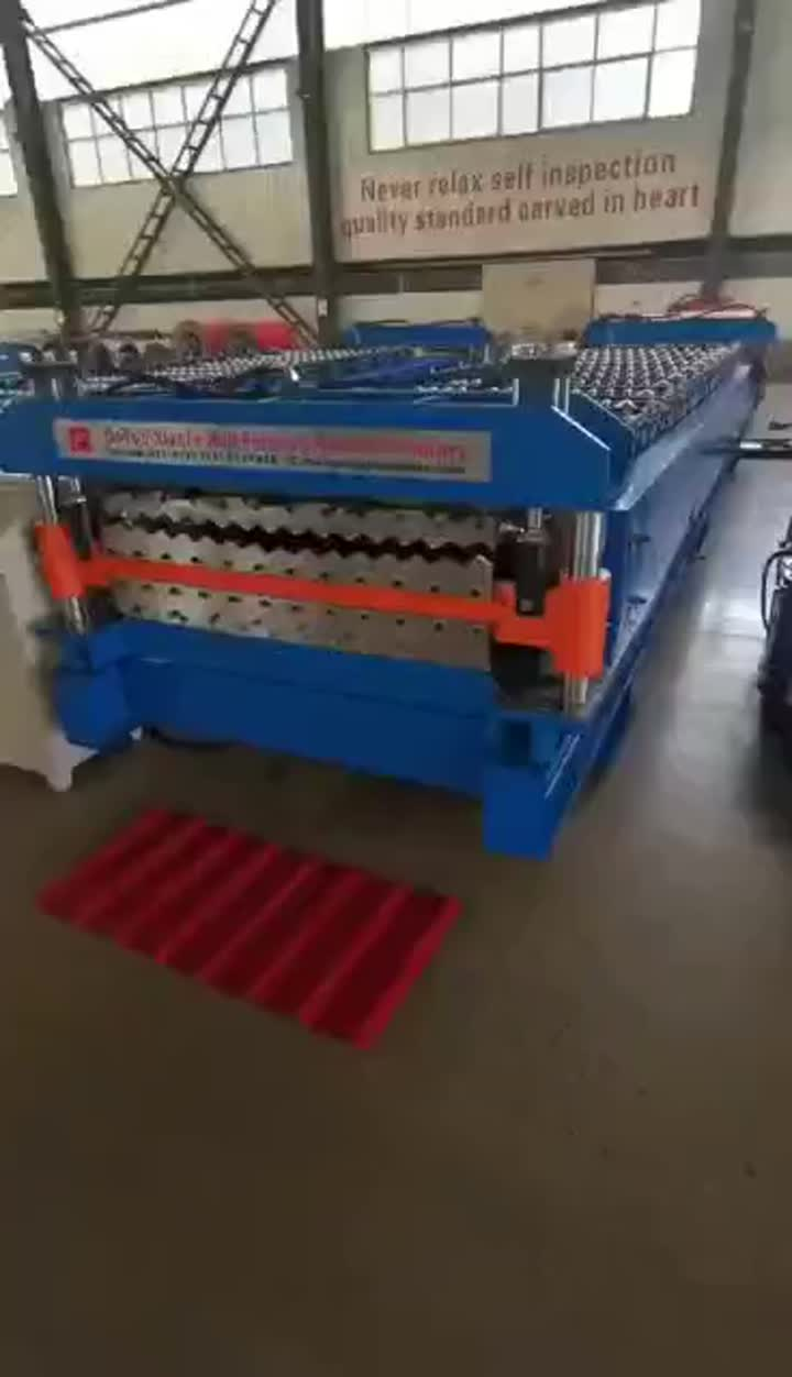 rouleau double couche formant machine.mp4