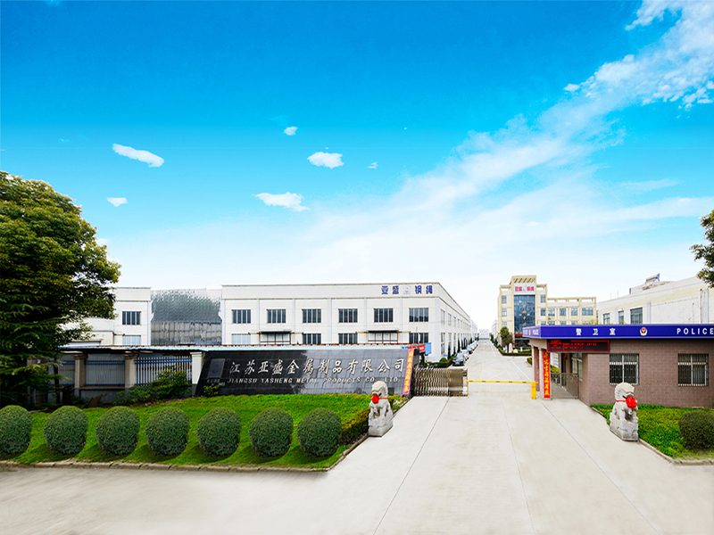 Jiangsu Yasheng Metal Products Co.,Ltd