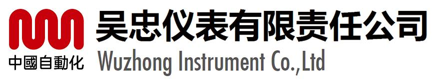 Wuzhong Instrument Co., Ltd.