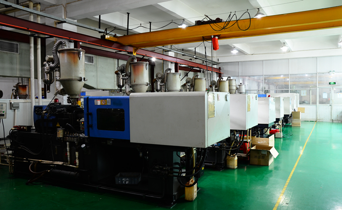 Injection machine room