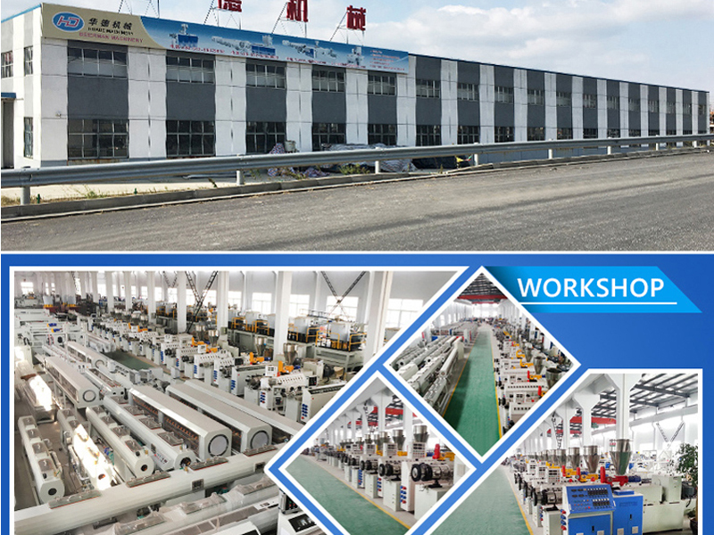Zhangjiagang Huade Machinery Technology Co.,Ltd