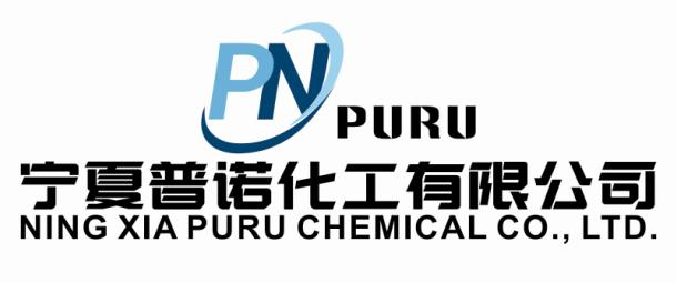 NINGXIA PURU CHEMICAL CO., LTD